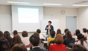 【熊本】NLPポテンシャルトレーニング入門セミナー・説明会 @ 市民会館シアーズホーム夢ホール(熊本市民会館)